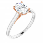 What type of rings is best to prefer for engagement? Why is the ring best compared to others?